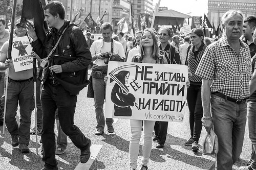 Faces of Russian protest (02/09/2018, Moscow) 10