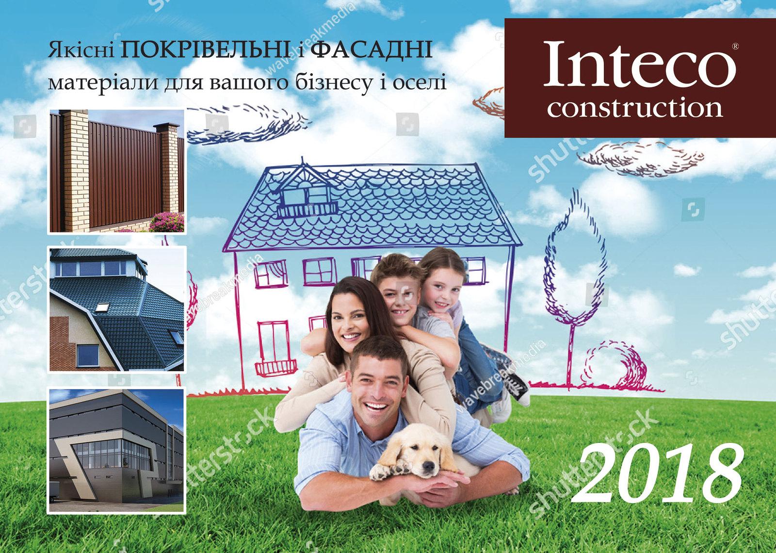 (01) Kalend Inteco 01 verh 04