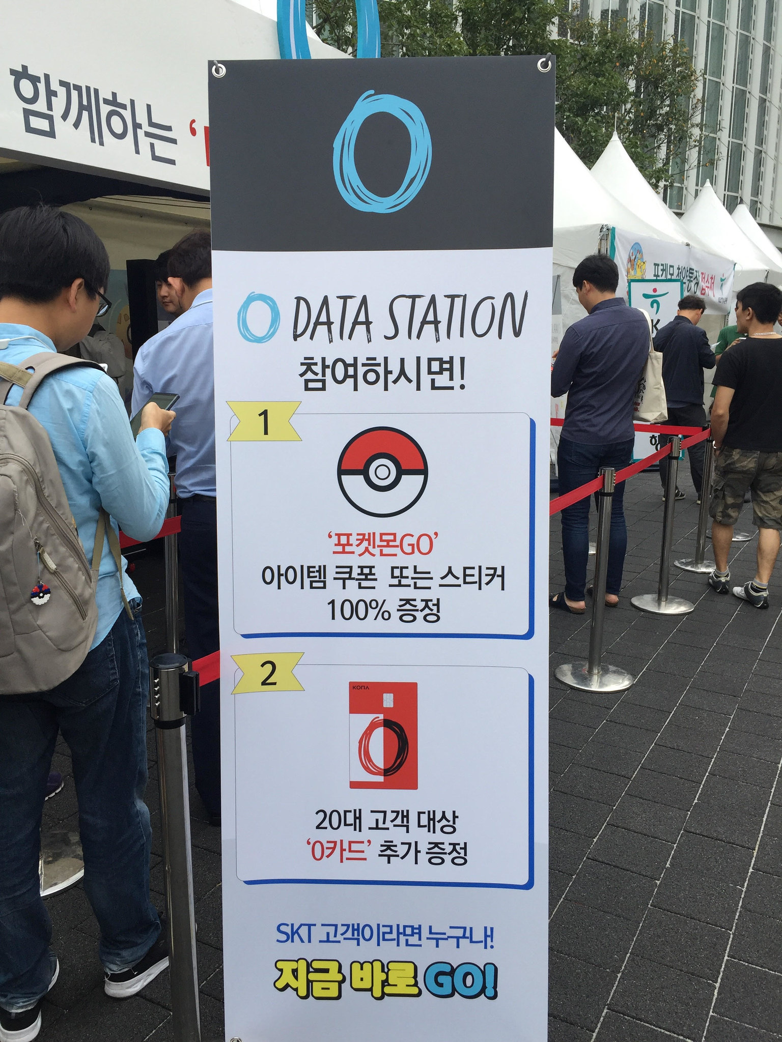 keb_hana_bank_and_sk_telecom_pokemon_go_week_at_pokemon_fest_2018_data_station