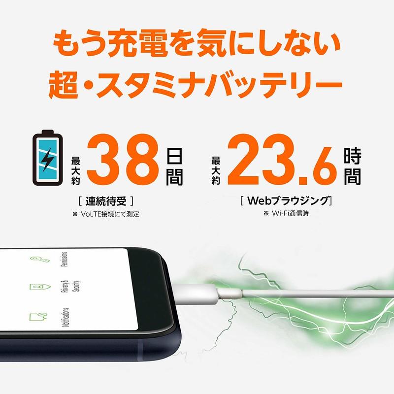 ZenFone Max M1 レビュー (5)