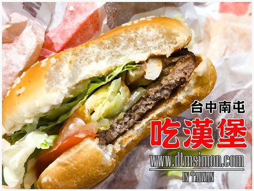 漢堡王文心秀泰