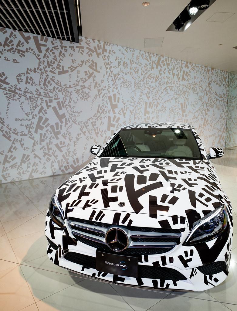 Mercedes me 4