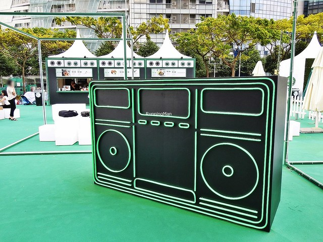 Radio Box Artwork