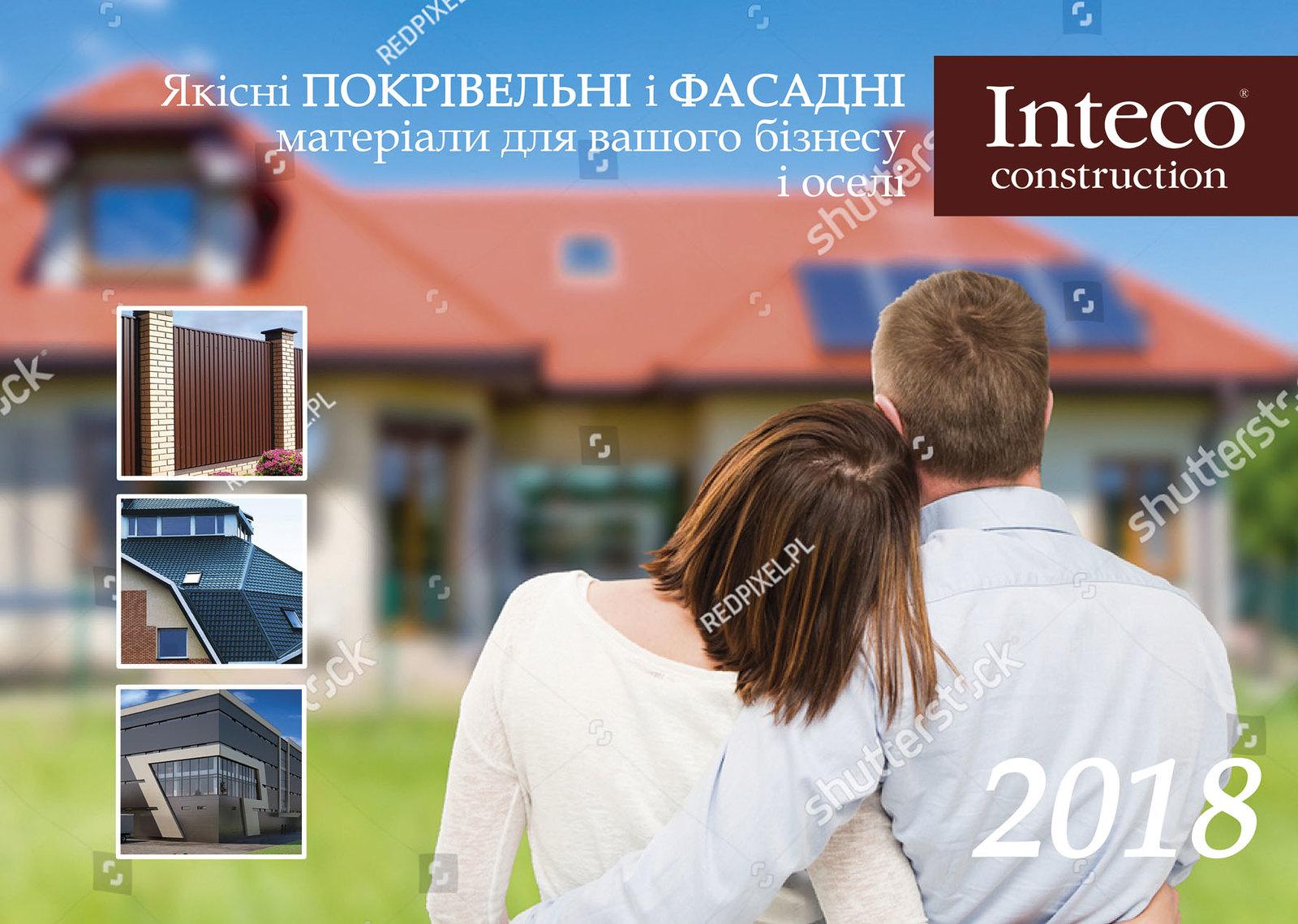 (01) Kalend Inteco 01 verh 07