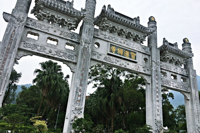 Big Buddha - Po Lin Monastery - Lantau Island - Hong Kong