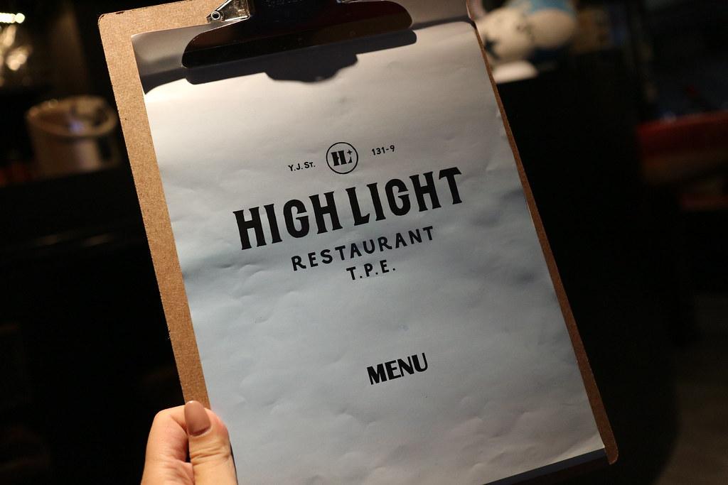 HighLight 運動酒吧餐廳 (6)