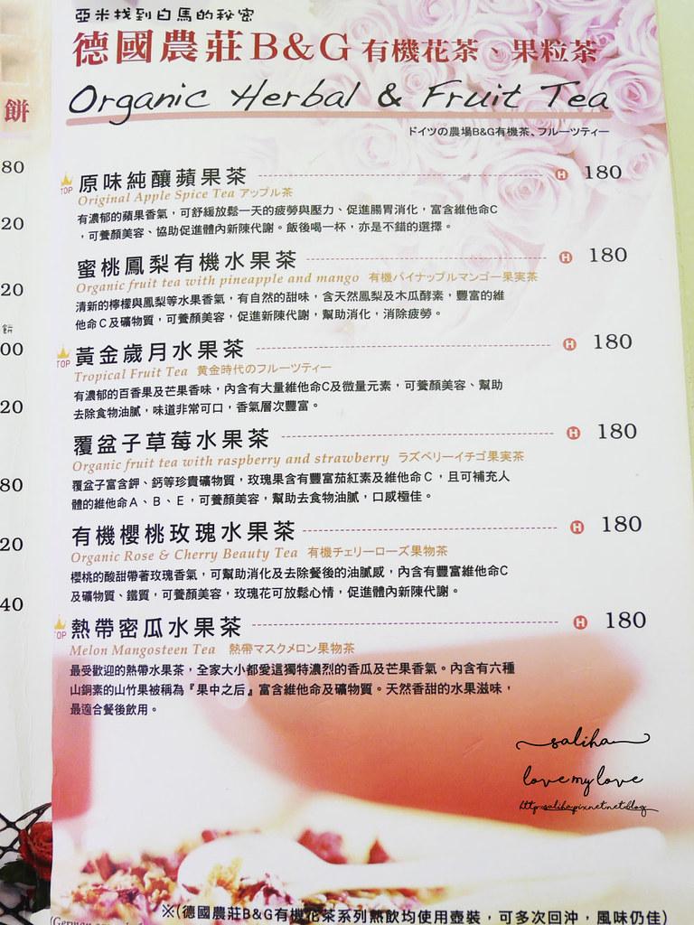 西門町oyami cafe菜單價位menu訂位義大利麵蛋糕咖啡 (6)