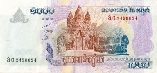 913 Top 10 Weakest Currencies of the World – Updated 09