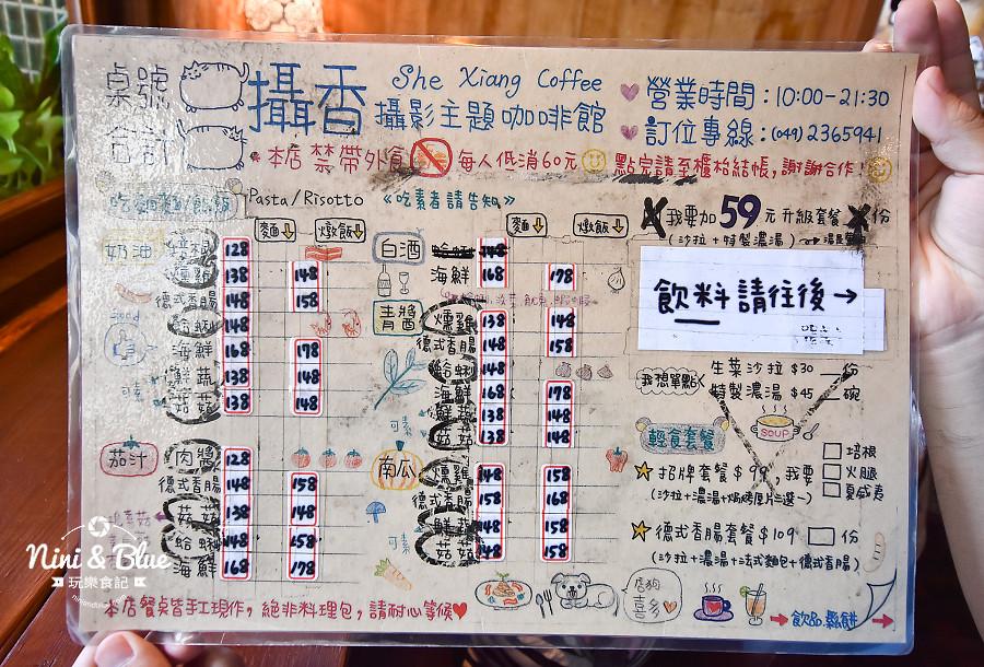 草屯咖啡 攝香咖啡 老屋改造05