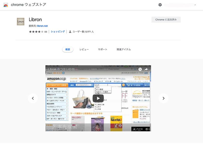 スクリーンショット 2018-09-11 21.36.05