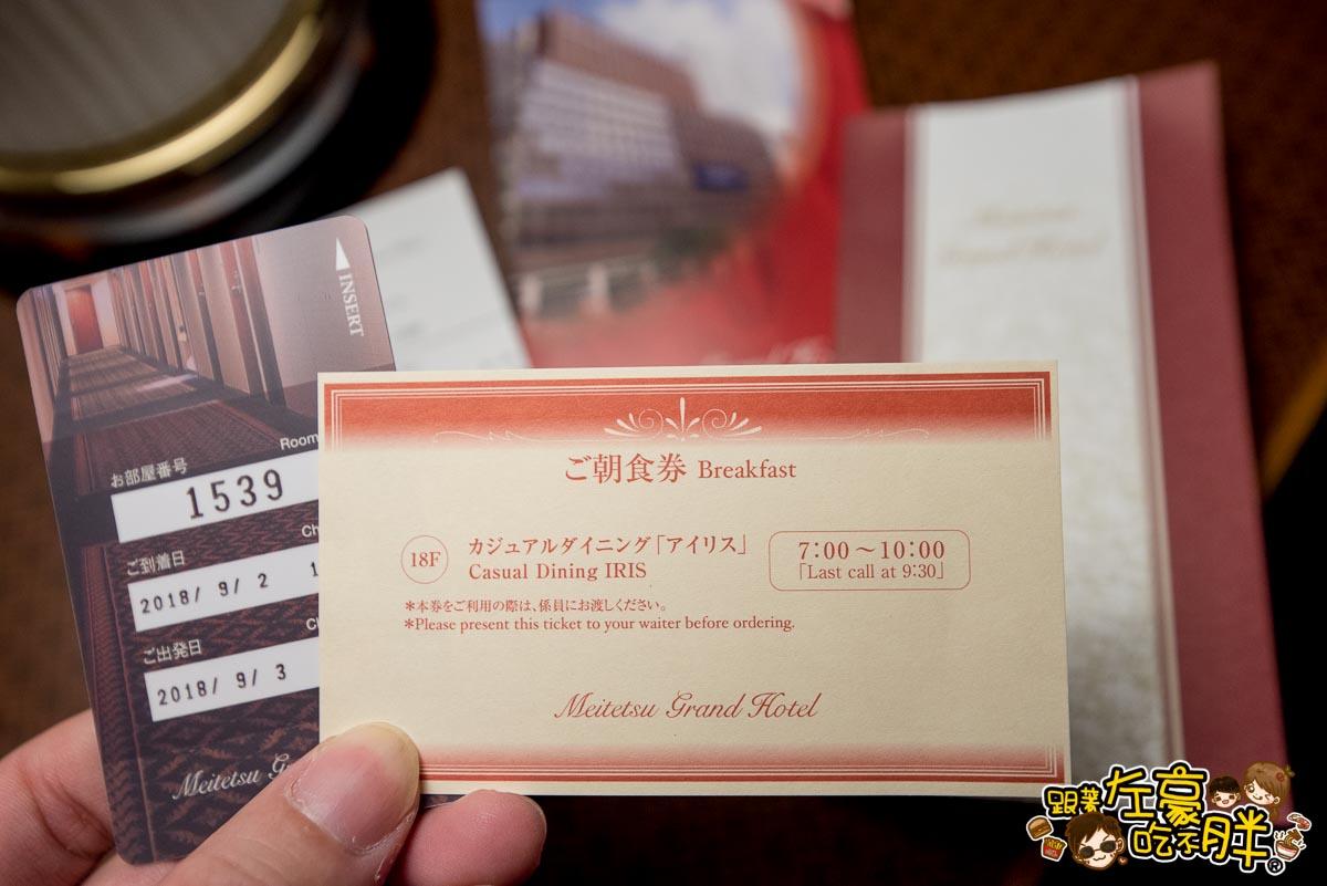 名鐵格蘭飯店(Meitetsu Grand Hotel)--35