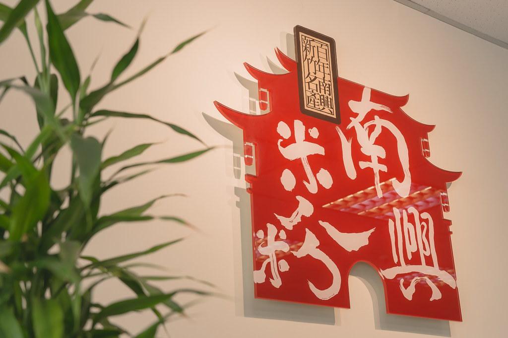 料理台灣美食雜誌攝影阿宏_15