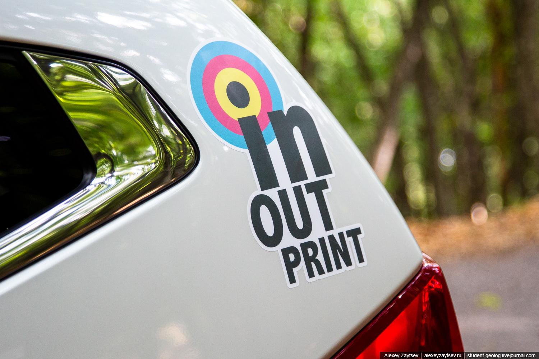 Типография Inout print наклейки на автомобиль виниловые