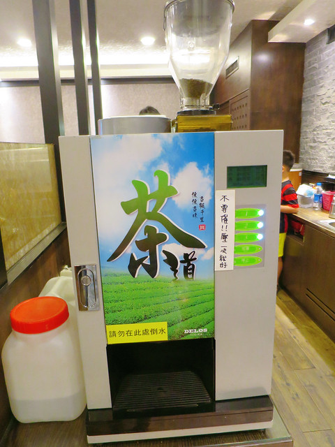 極禾優質鍋物-蘆洲店 (46)