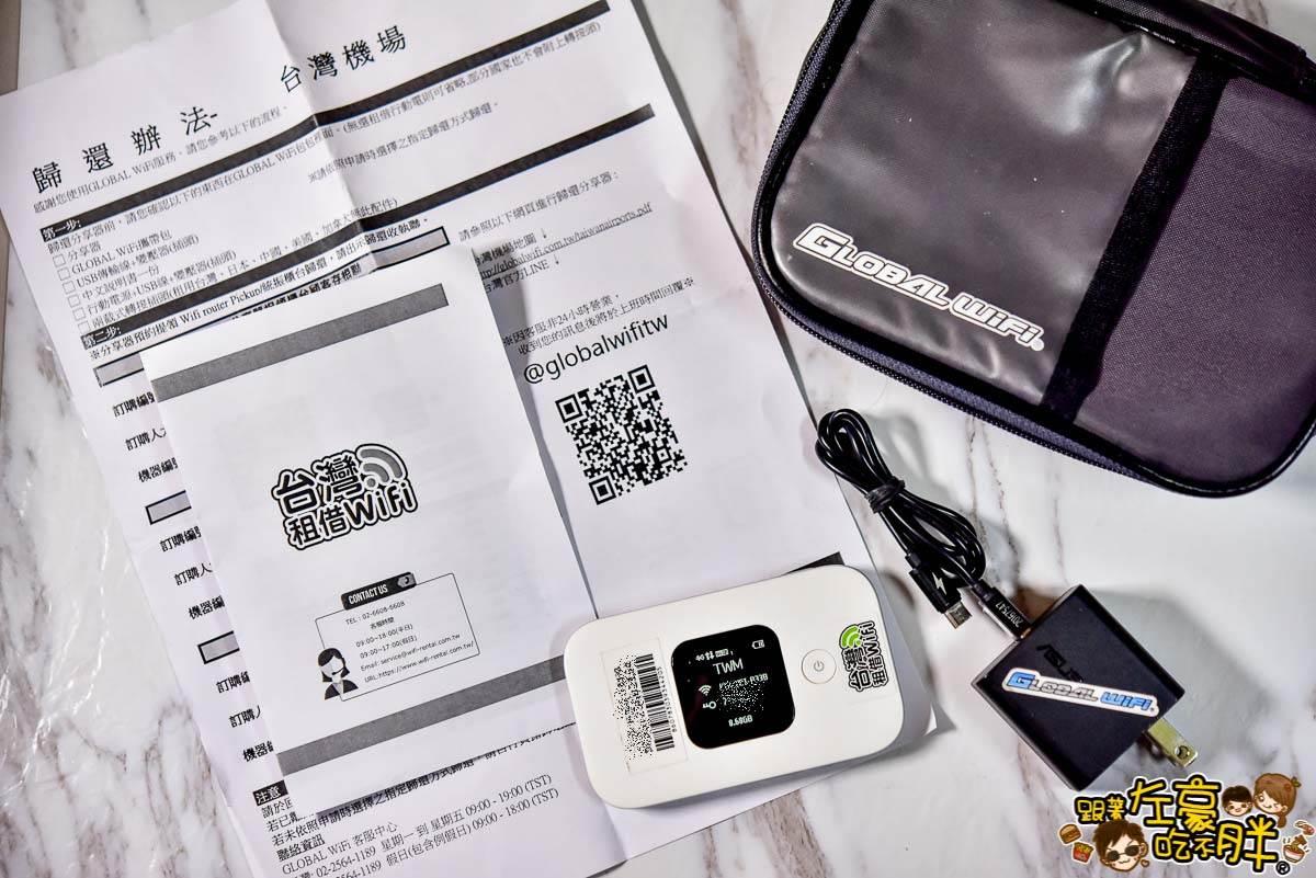 GLOBAL WiFi台灣租網-17