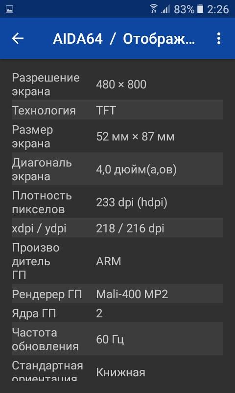 Screenshot_20180823-022612