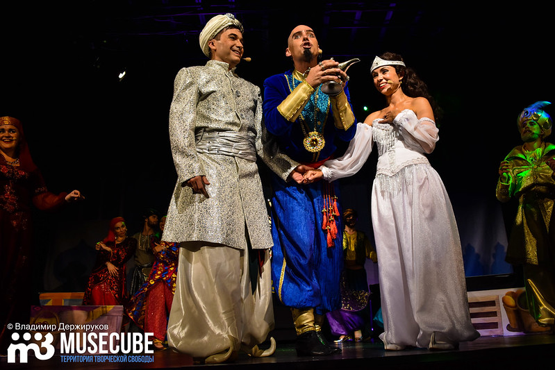 Aladdin_052