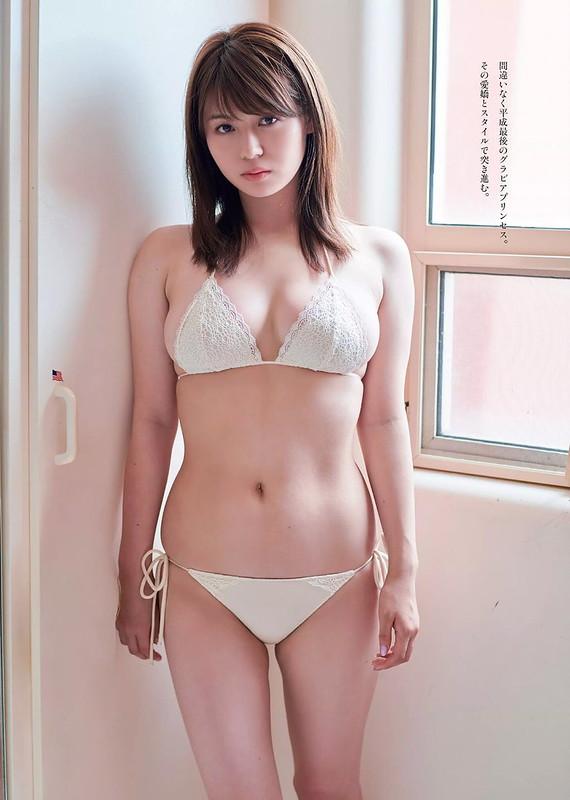 井口綾子08