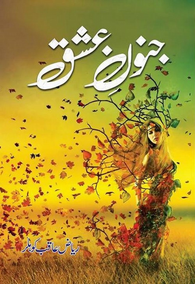 Janoon Ishq is a very well written complex script novel which depicts normal emotions and behaviour of human like love hate greed power and fear, writen by Riaz Aqib Kohler , Riaz Aqib Kohler is a very famous and popular specialy among female readers