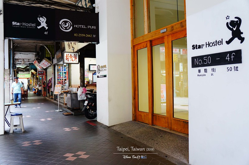 Star Hostel Taipei Main Station 16
