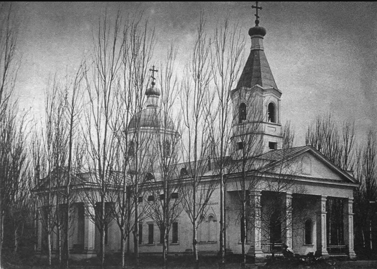 Первый Кафедральный собор