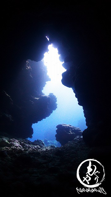 洞窟の出口もきれいやね♪