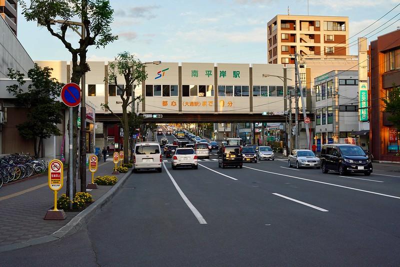 札幌市地下鉄南北線『南平岸駅』