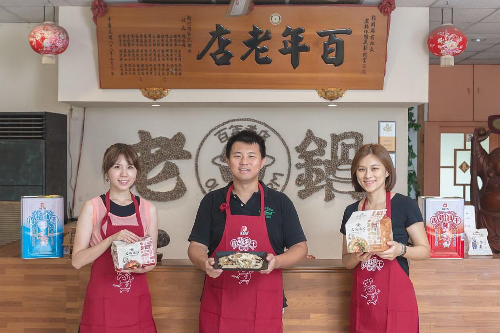 料理台灣美食雜誌攝影阿宏_25