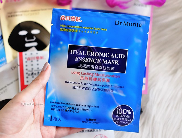 Dr. Morita Hyaluronic Acid Essence Facial Mask
