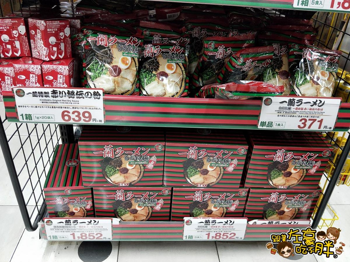 驚安的殿堂唐吉訶德(日本免稅商店)-11