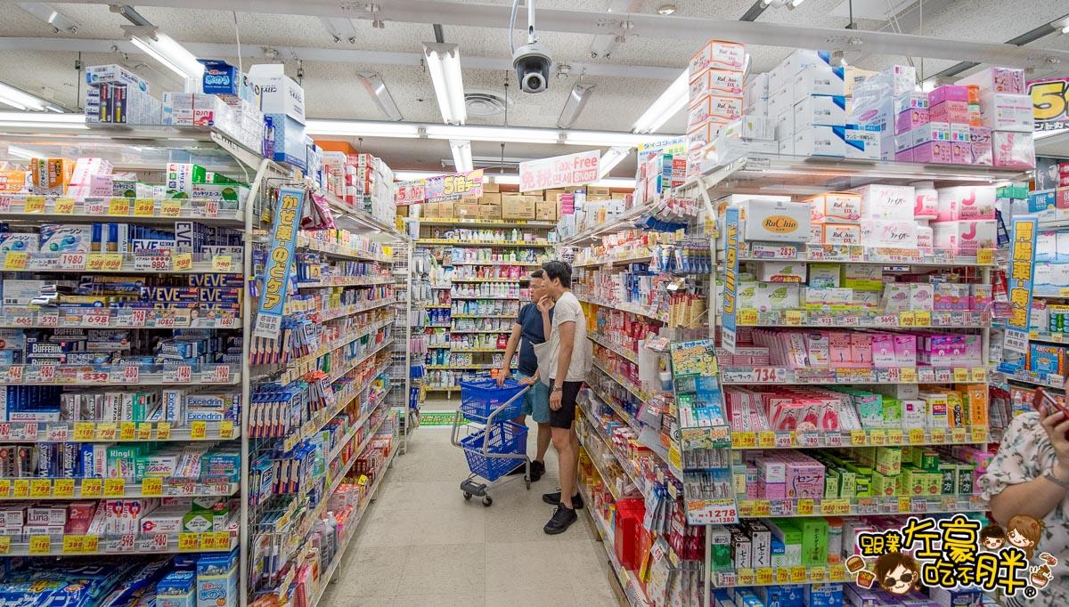 大國藥妝(Daikoku Drug)日本免稅商店-48
