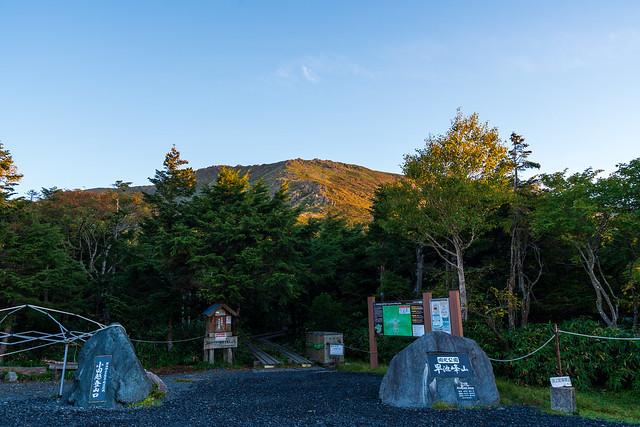 小田越登山口・・・良い天気です。