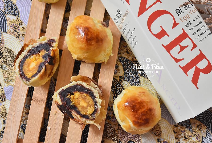 台中月餅 香格禮坊 蛋黃酥09