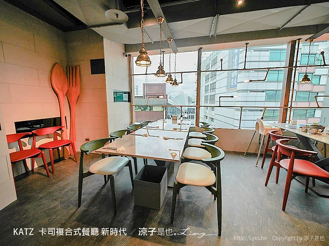 KATZ  卡司複合式餐廳 新時代 5