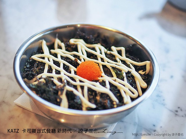 KATZ  卡司複合式餐廳 新時代 27