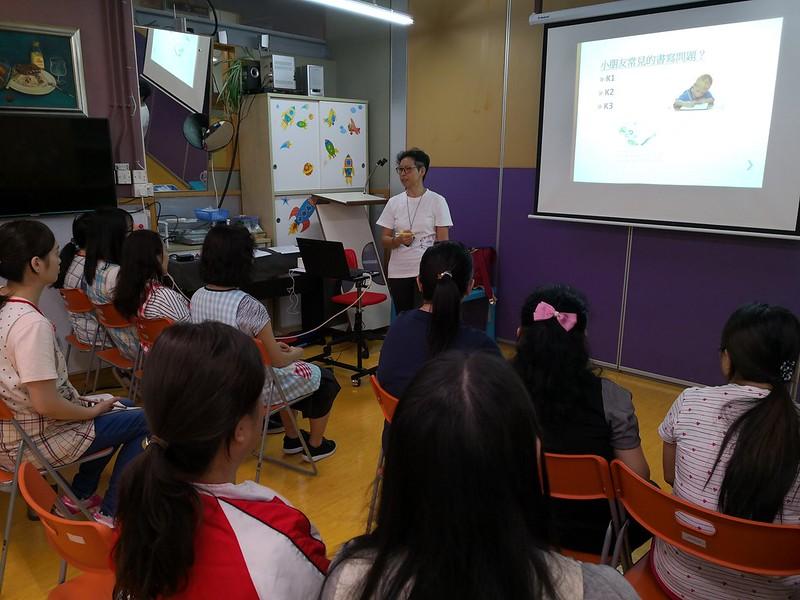 如何促進兒童小肌肉及書寫能力的發展