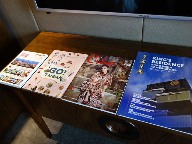 有提供旅行指南@高雄H2O水京棧國際酒店