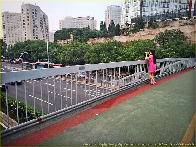 China_2018_Beijing_ShuangJing_HW_180712_192221 + (Copy)