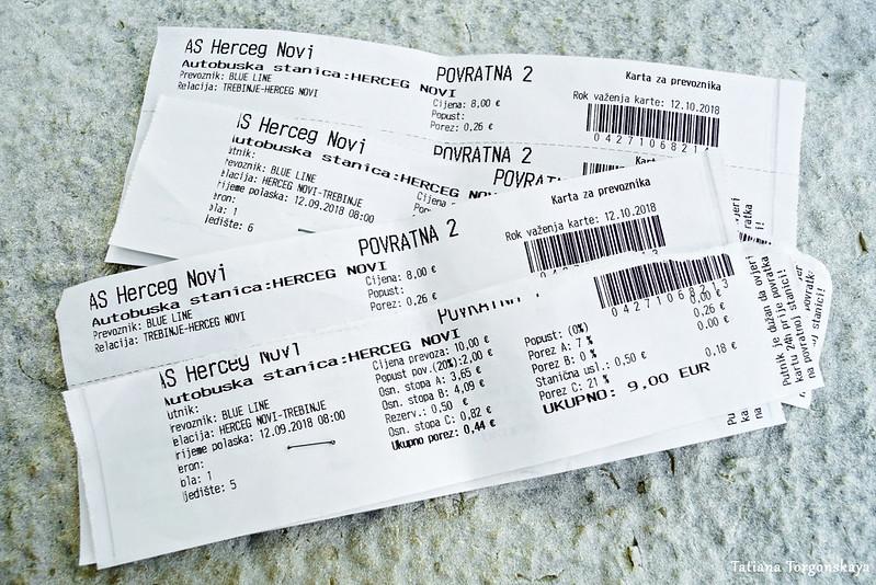 Билеты из Херцег Нови в Требине и обратно