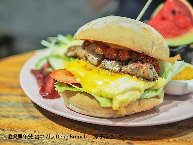 渣凳早午餐 台中 Zha Deng Brunch 24