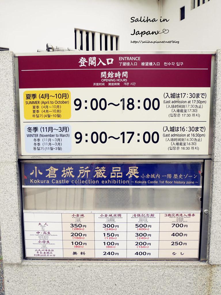 日本九州福岡小倉城一日遊 (3)