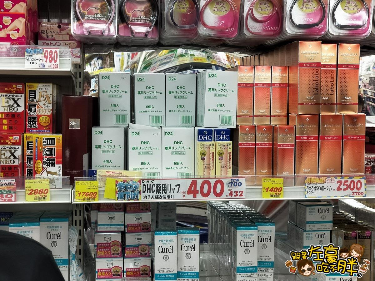 大國藥妝(Daikoku Drug)日本免稅商店-44