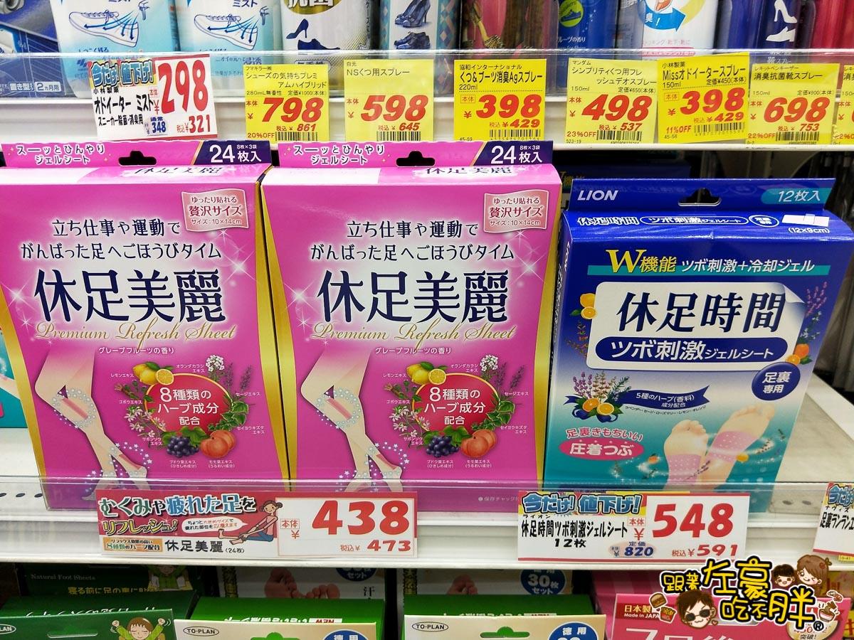 大國藥妝(Daikoku Drug)日本免稅商店-17