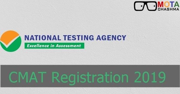 CMAT Registration 2019
