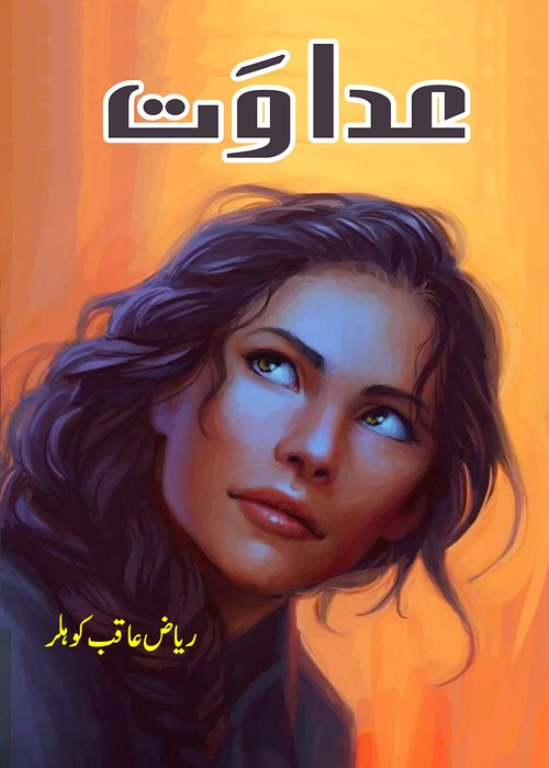 Adawat is a very well written complex script novel which depicts normal emotions and behaviour of human like love hate greed power and fear, writen by Riaz Aqib Kohler , Riaz Aqib Kohler is a very famous and popular specialy among female readers