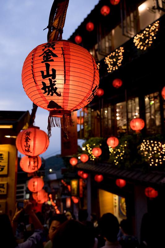 Jiu Fen Old Street-7