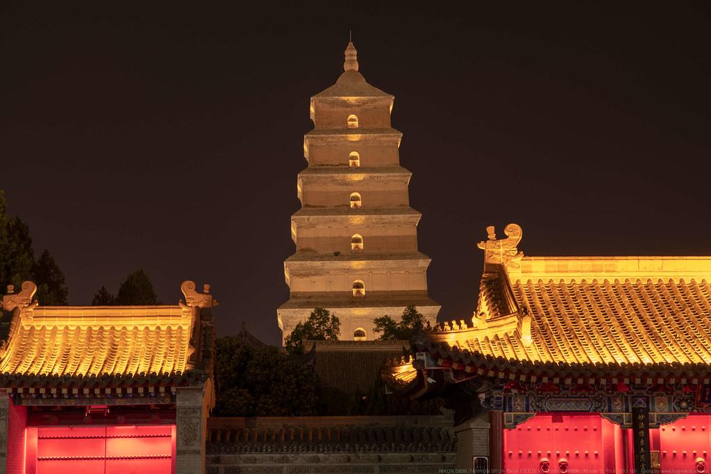 Xi'an / Daiganto at the Daijion-ji Temple 西安 / 大雁塔