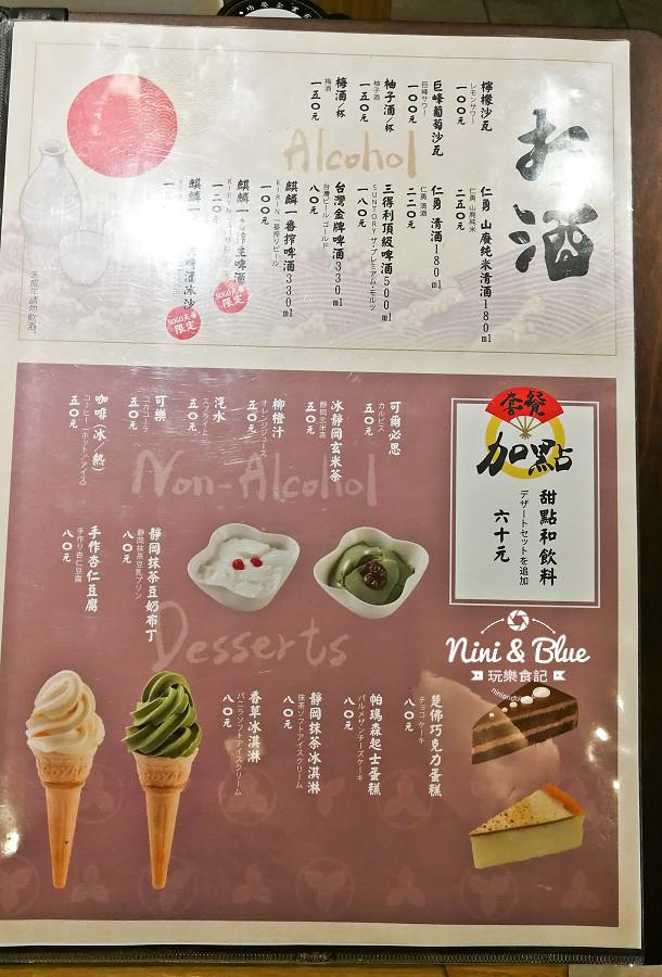 台中豬排 中友美食 靜岡勝政 menu 菜單25
