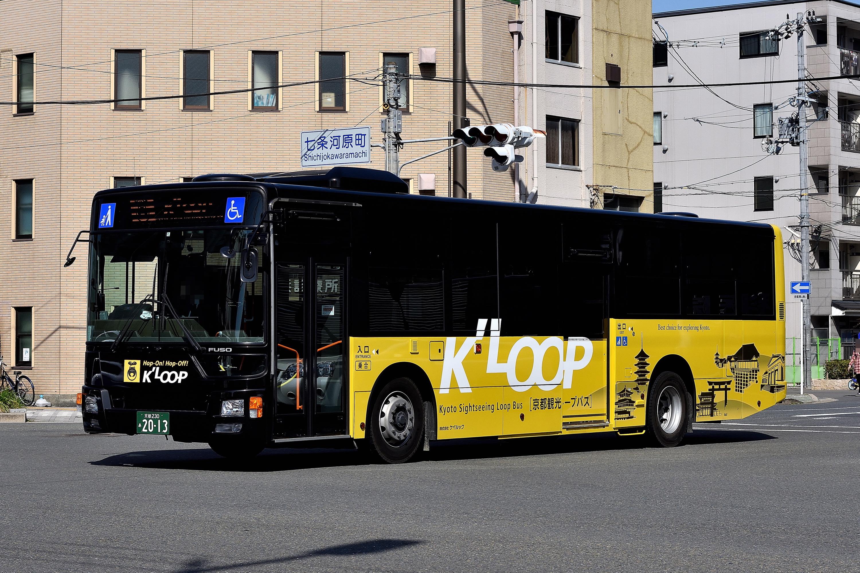KLook_2013_2