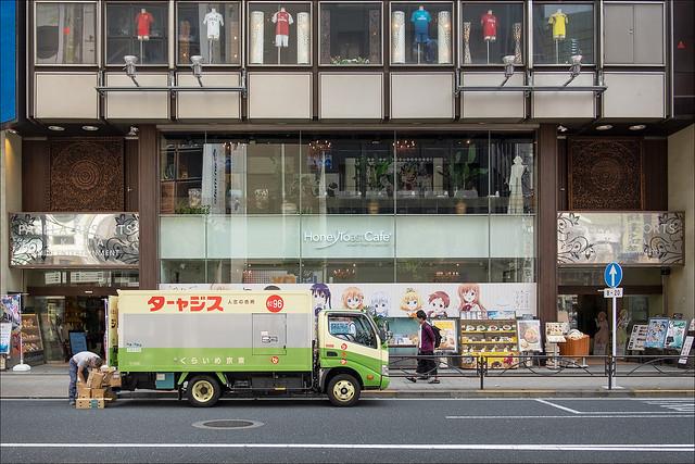 akihabara-4527-ps-w